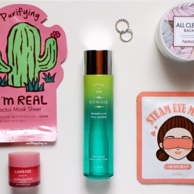 Korean Beauty: New Discoveries